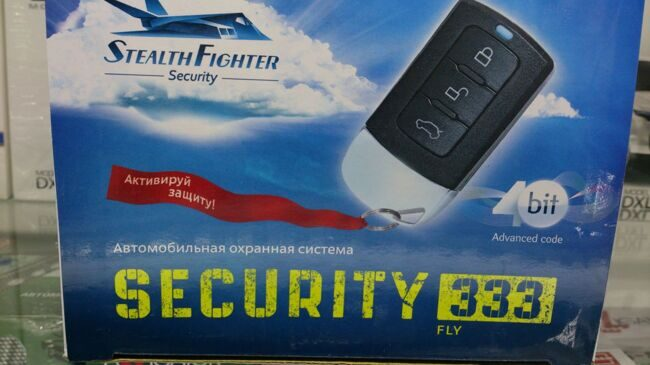 Stealth Fighter Security 333 FLY + сирена