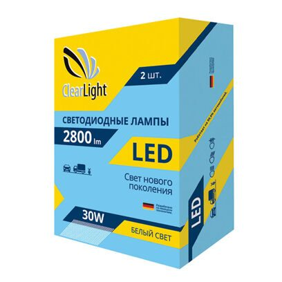 CLEARLIGHT H-11 4300LM